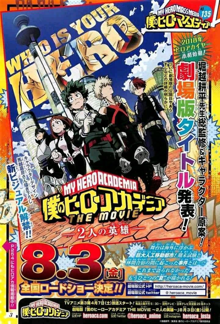 Boku No Hero Academia Movie