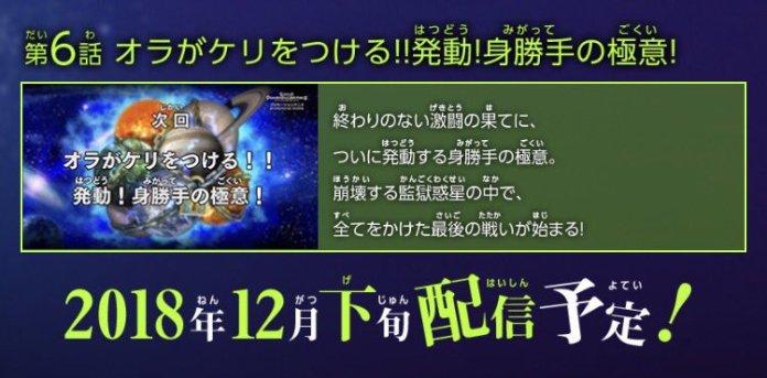 Dragon Ball Heroes Episode 6
