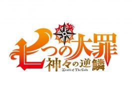 Seven Deadly Sins: Wrath of Gods New Anime