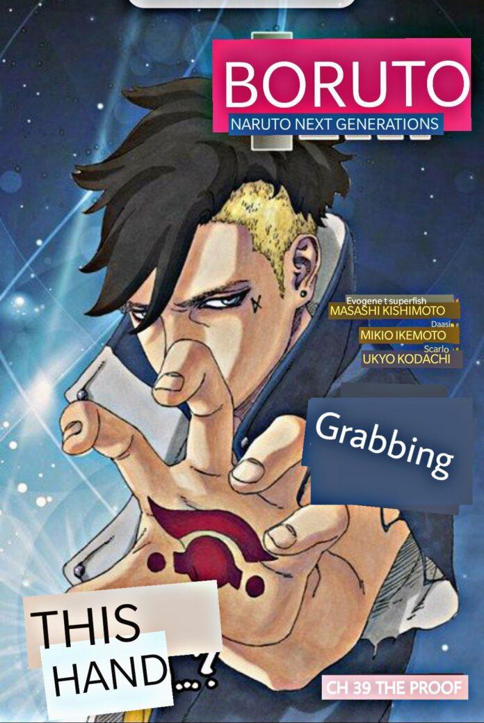 Boruto Chapter 39 Cover