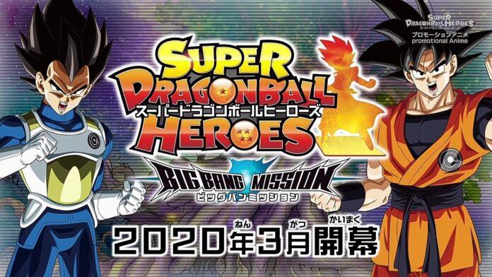 Dragon Ball Heroes Episode 20