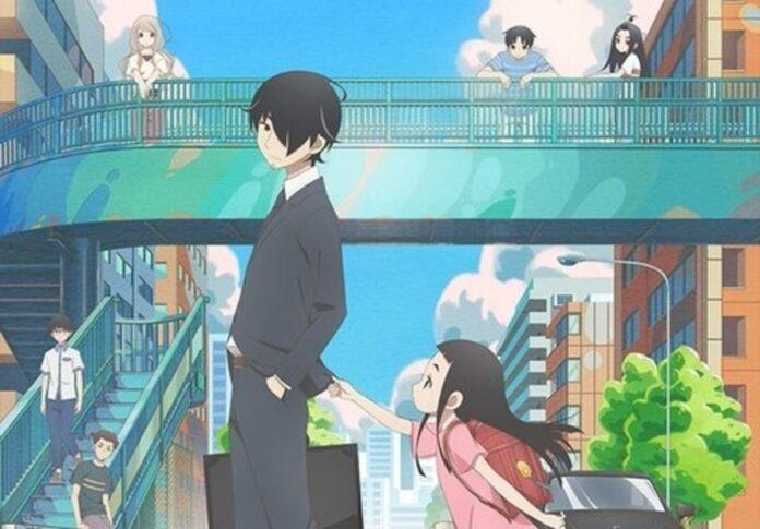 Kakushigoto Tv Anime
