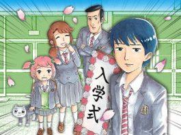 High School Family: Kokosei Kazoku Chapter 17 Release date, Raw Scans, and Spoilers!