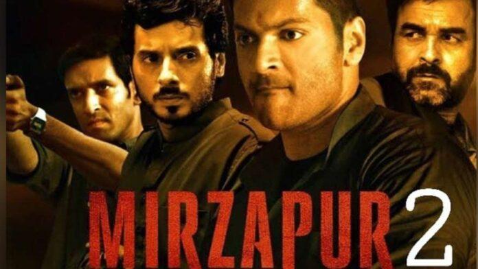 Mirzapur-season-3