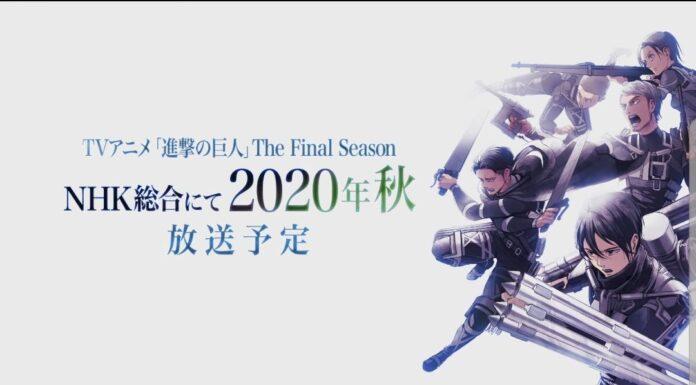 Attack on Titan Season 4 Episode 2