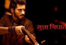 Munna Bhaiya Return