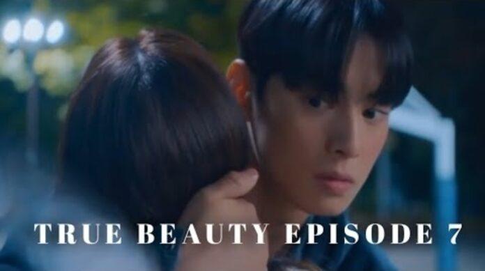 True Beauty Episode 7 reveals Release Date, Where to Watch, Delay