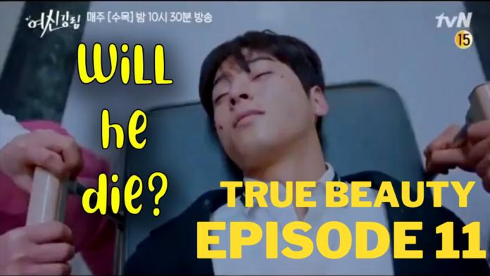 True Beauty Episode 11