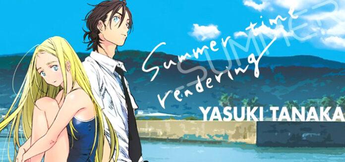 Summer Time Rendering Yasuki Tanaka