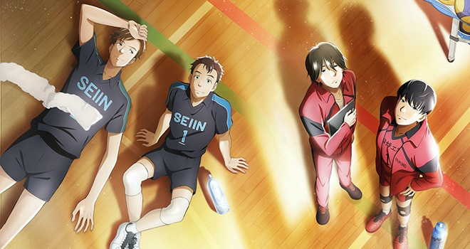 2.43: Seiin High School Boys Volleyball Team Episode 6 Release Date Confirmed!
