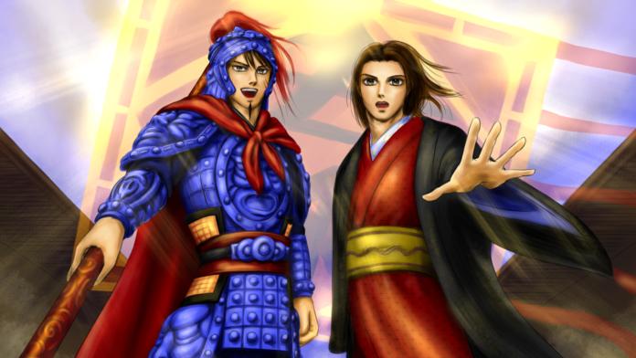 Kingdom Chapter 672