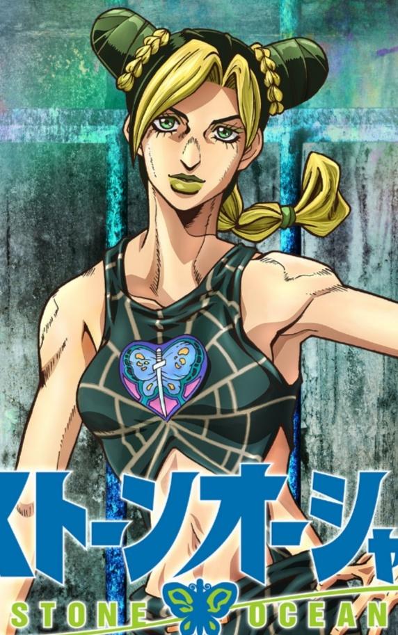 JoJo's Bizarre Adventure Stone Ocean Anime Key Visual Revealed!