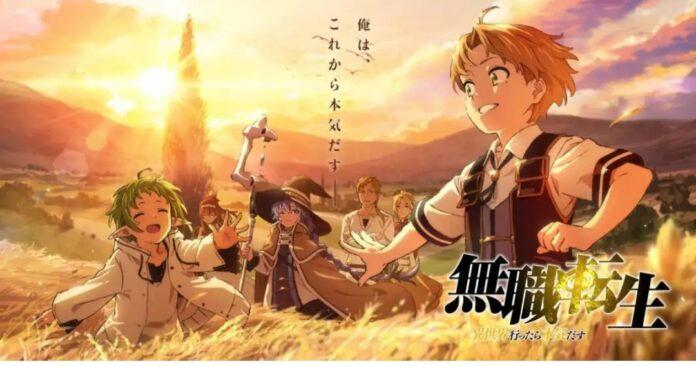 Mushoku Tensei:- Jobless Reincarnation