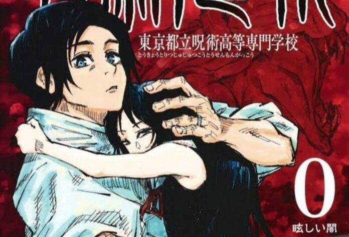 From the JJK manga '0' volume