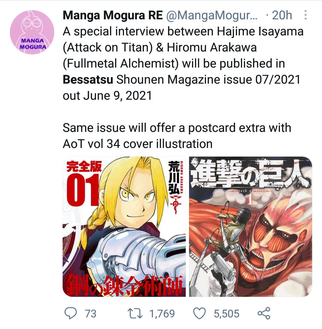 A fan tweet on the magazine reprint issue of AOT manga