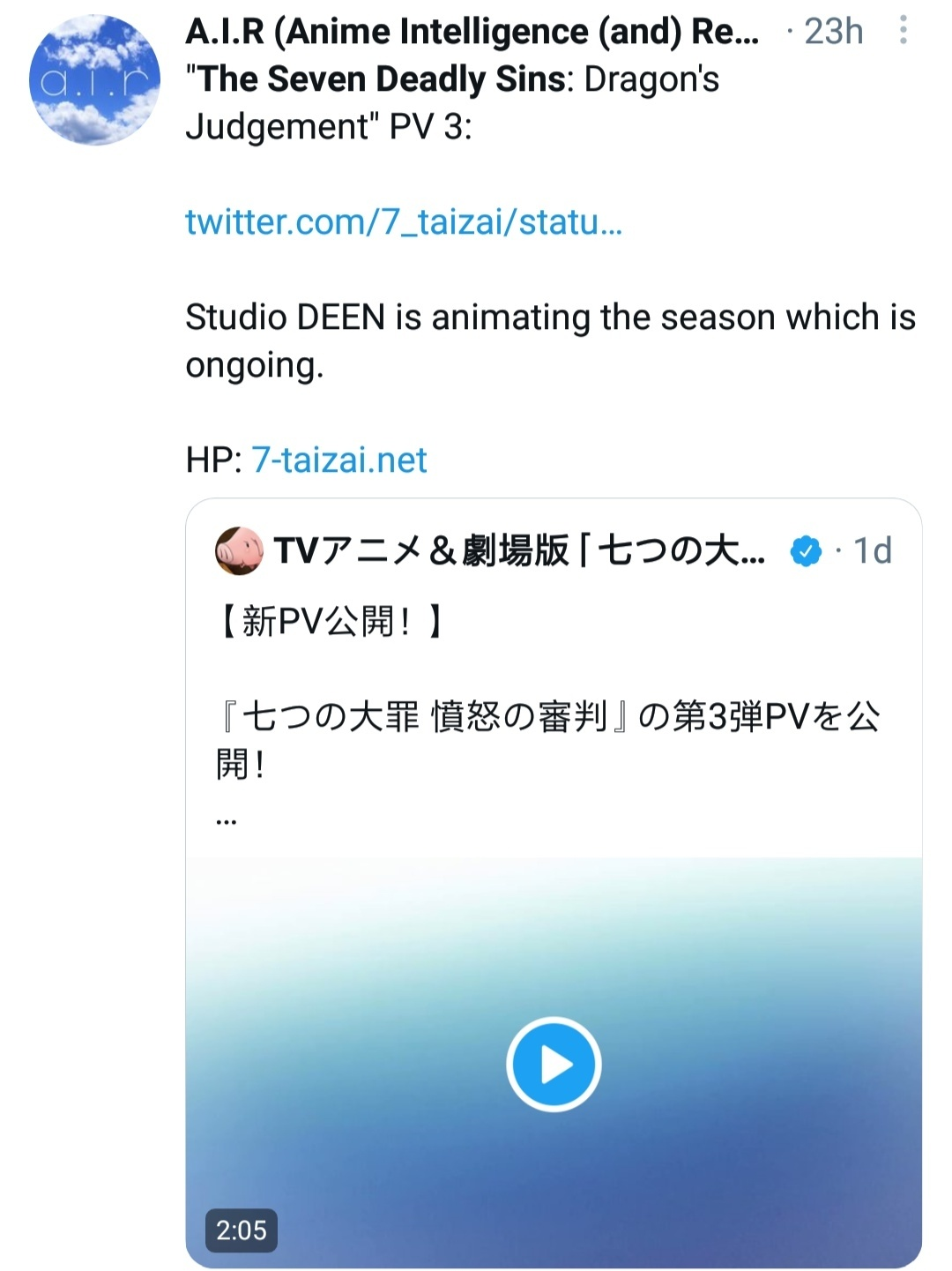 The announcement made on Twitter about The Seven Deadly Sins: Dragon's Judgement PV 3