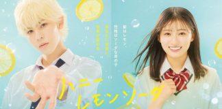 Honey Lemon Soda: Upcoming Tangy And Sweet Love Story