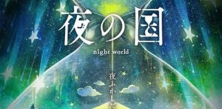 Aimer And Ryo-Timo Bring Us A New Anime Titled Night World