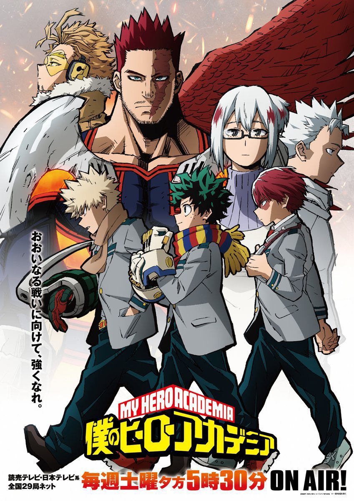 My Hero Academia Season 5 Episode 19