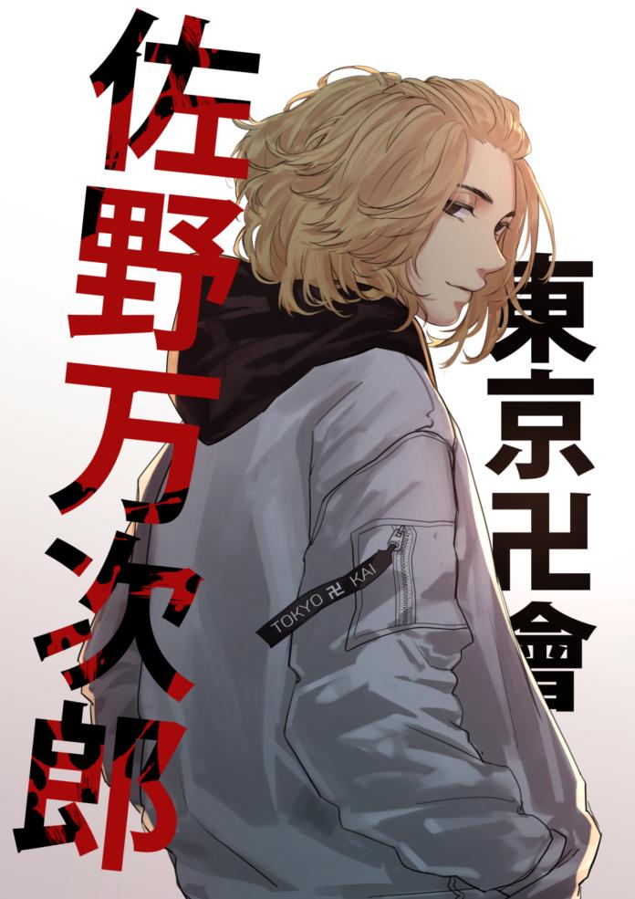 Tokyo Revengers Chapter 218
