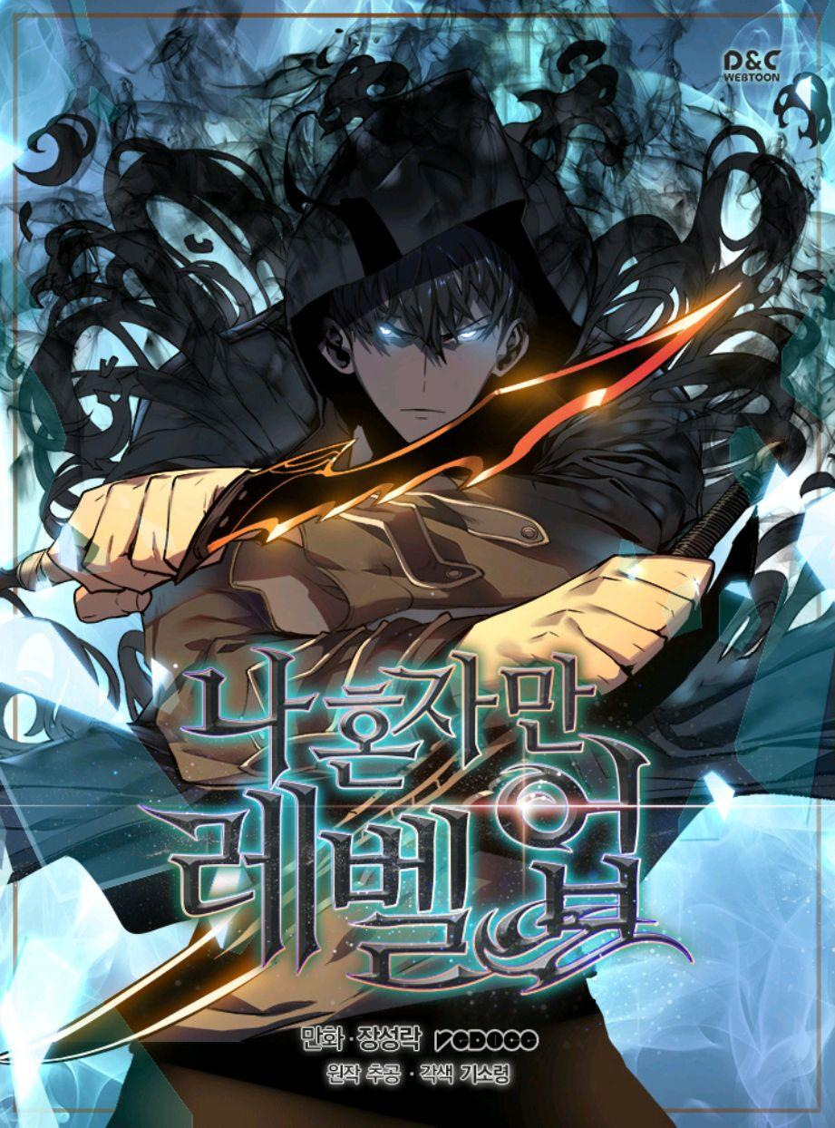 Solo Leveling Chapter 162