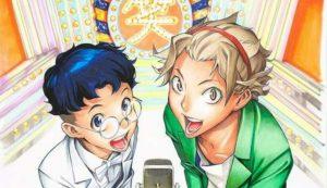 Death Note Artist's Upcoming Manga
